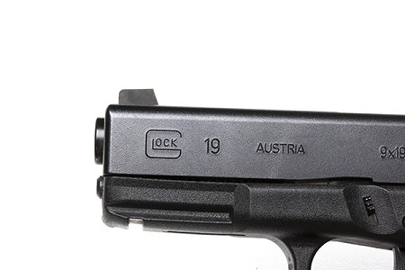 Vickers Elite Snag Free Front Sight for Glock, Tritium, .245""